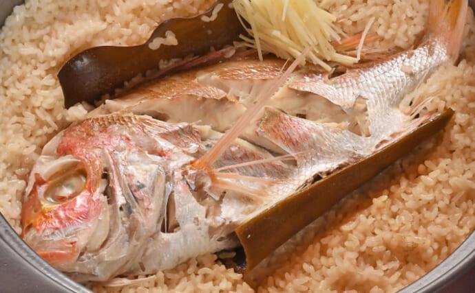 釣り人的「ひと手間」レシピ:鯛めし 意外と簡単でアレンジも様々