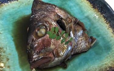 釣り人的特権レシピ:マダイのカブト煮 高級魚日本代表を味わい尽くす