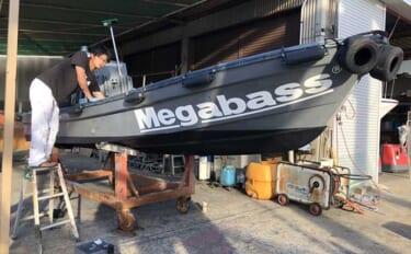 自分で出来るボートメンテナンス術:『船底塗装』でフジツボを撃破?