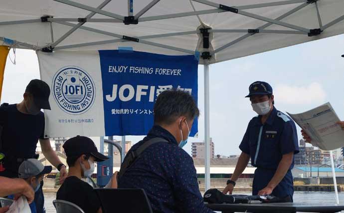 名古屋港で「落水体験会」開催 救命器具の『股ヒモ』はとても大事?