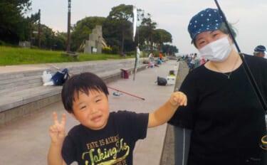 横須賀海辺釣り公園で夏の魚賑やか タチウオ不発も満喫【神奈川】