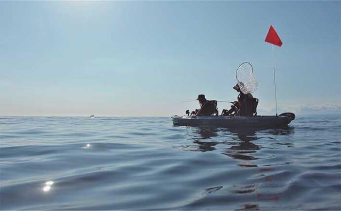 自然を愛する釣り人なら知っておきたいコト:環境省が釣り事業を支援?