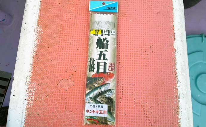 「キントキダイ」釣りで本命19匹 「特エサ」はまさかの青色アナゴ?