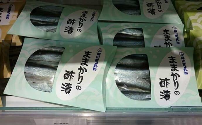 ゲスト魚レシピ:サッパの「南蛮漬け&酢漬け」 臭み対策は下処理が肝