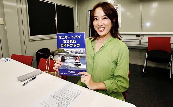 岡田万里奈が水上バイク免許試験に一発合格 「マナー守る操縦者になる」