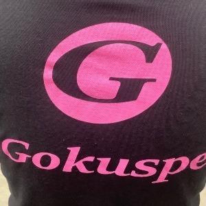 GOKUSPE